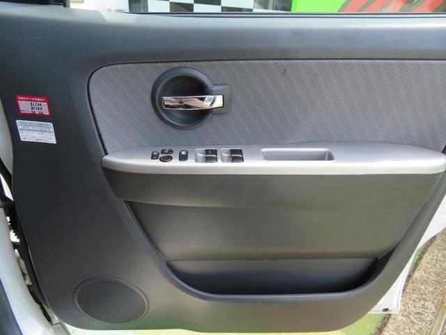 FX-Sリミテッド 4WD 社外AW シートヒーター(14枚目)