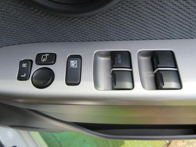 FX-Sリミテッド 4WD 社外AW シートヒーター(19枚目)
