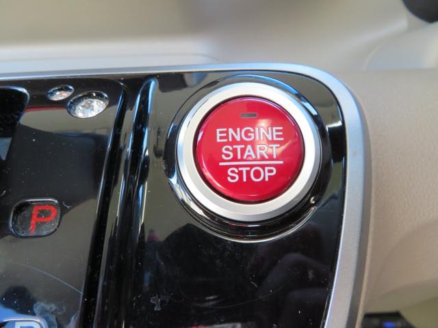G・Lパッケージ 純正ナビゲーション デジタルテレビ バックカメラ プッシュスタート スマートキー 純正エンジンスターター 左パワースライドドア ETC 純正14AW オートエアコン 電格ミラー(32枚目)