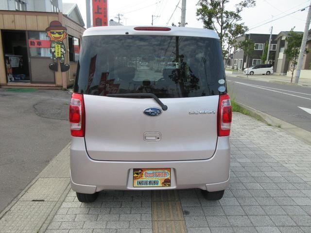 「スバル」「ルクラ」「コンパクトカー」「青森県」の中古車6