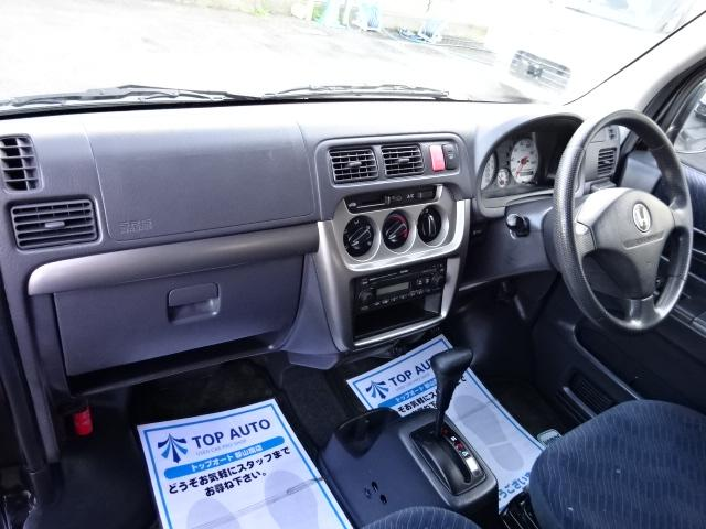 ホンダ バモス Mターボ 4WD 両側スライドドア 純正CD ABS 保証付