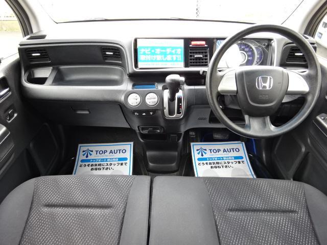 ホンダ ライフ ディーバスマートスタイル 4WD スマートキー HID 保証