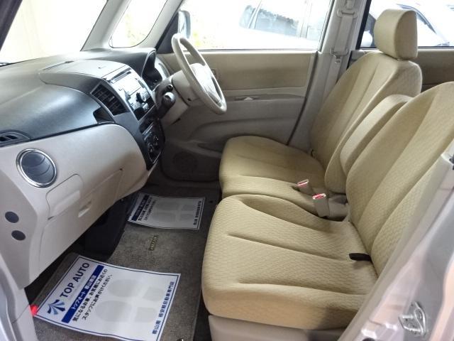 スズキ パレット L 4WD シートヒーター プッシュスタート 保証付