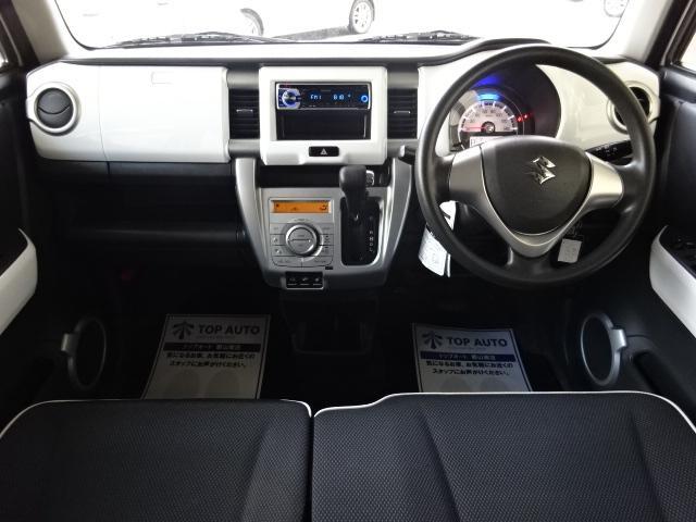 スズキ ハスラー G 4WD 社外CD アイスト レーダーブレーキ 保証付