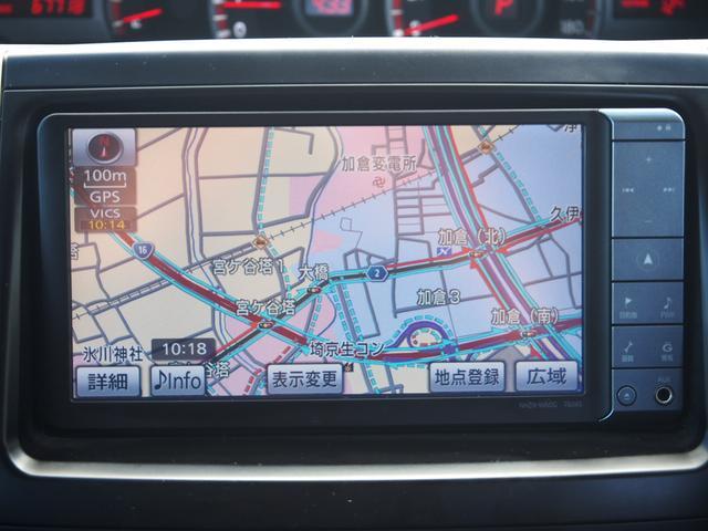 トヨタ ヴォクシー ZS 煌 4WD HDDナビ フルセグ 両側パワスラ ETC