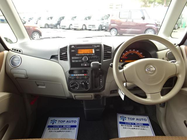 日産 ルークス E 4WD 純正CD Pスタート ワンオーナー 保証付