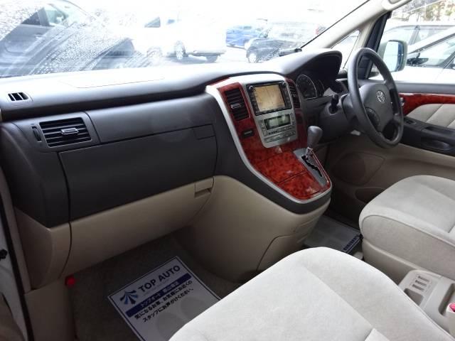トヨタ アルファードV AX Lエディション 4WD 純正ナビ バックカメラ 保証付