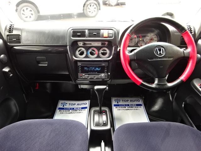ホンダ バモス Lターボローダウン 4WD 社外アルミ ABS 保証付