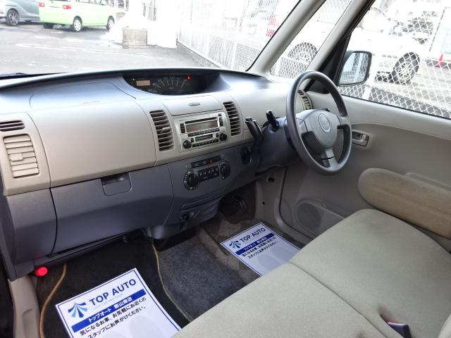 Xリミテッド 4WD CD 純正アルミ 保証付(10枚目)