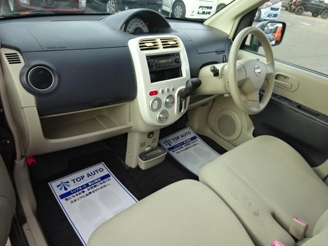 日産 オッティ M FOUR 4WD キーレス ABS シートヒーター