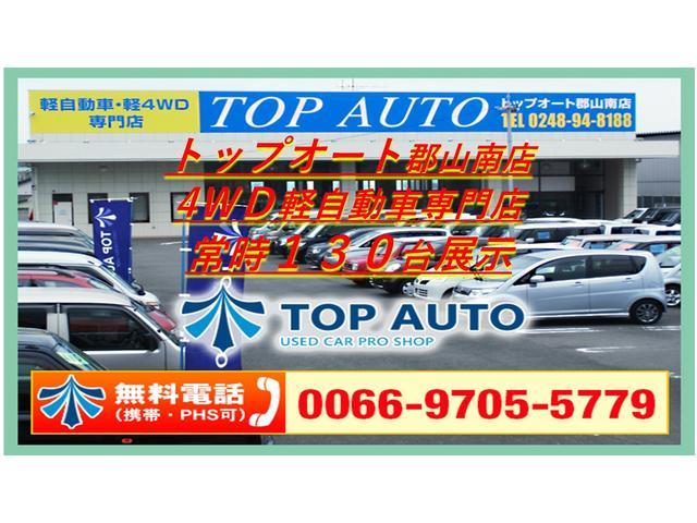 DX 4WD 社外アルミ 保証付(2枚目)