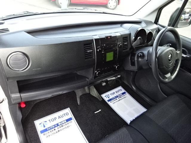 スティングレーX 4WD スマートキー ETC CD 保証付(13枚目)