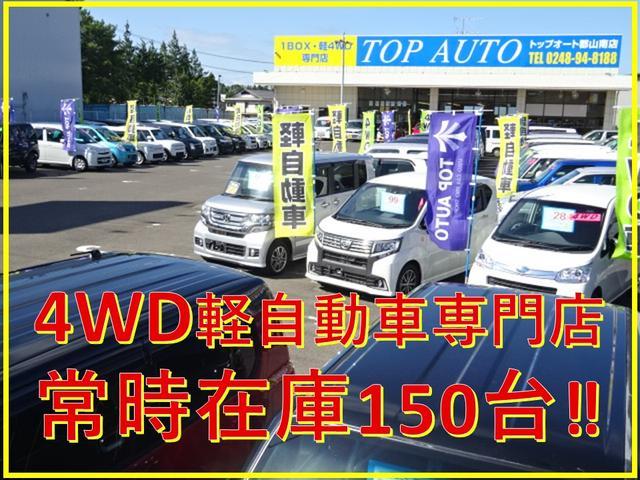 G 4WD ワンオーナー 社外アルミ キーレス CD 保証付(2枚目)