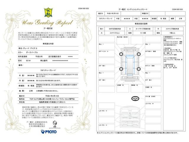 S 4WD 1オーナー ナビ CD エコアイドル 保証付(6枚目)