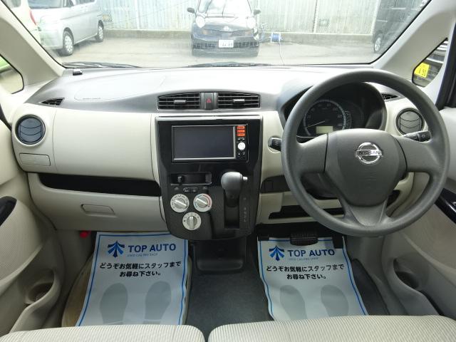 S 4WD 1オーナー ナビ CD エコアイドル 保証付(15枚目)