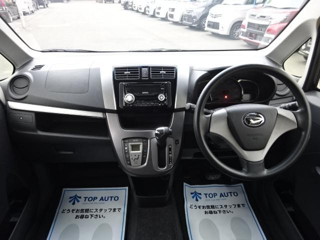 カスタム X 4WD LEDライト CD 純正アルミ 保証付(15枚目)