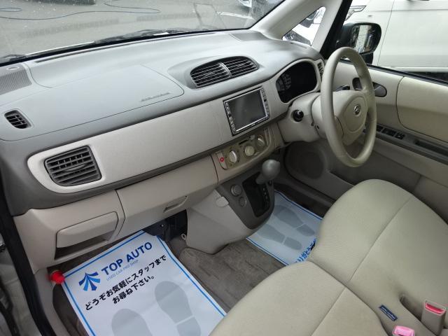 LX 4WD CD バックカメラ ライトレベライザー(13枚目)