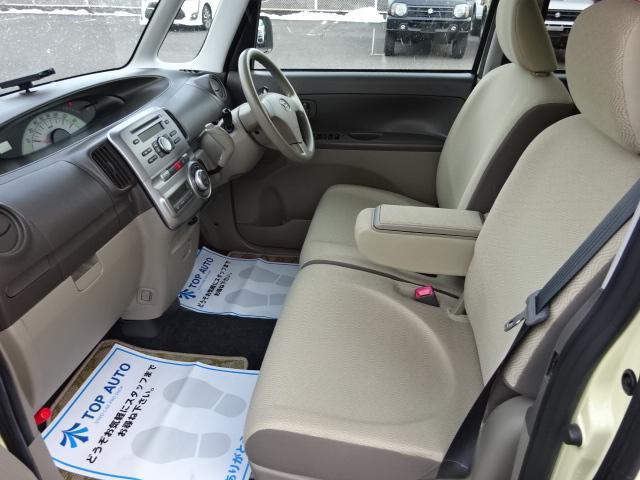 【安心の専門店】当店は高品質軽自動車&4WD軽自動車の専門店になっています。