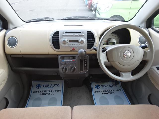 S FOUR 4WD CD キーレス シートヒーター 保証付(15枚目)