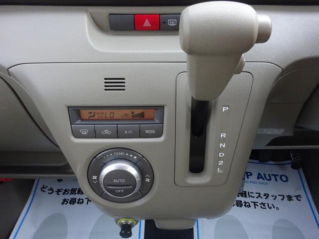 【オートローンも各社取り扱い】頭金0円最長〜84回までご用意しています!