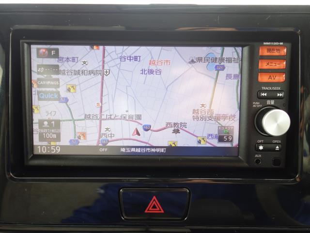 M e-アシスト 4WD 後期 ブレーキサポート 保証付(15枚目)