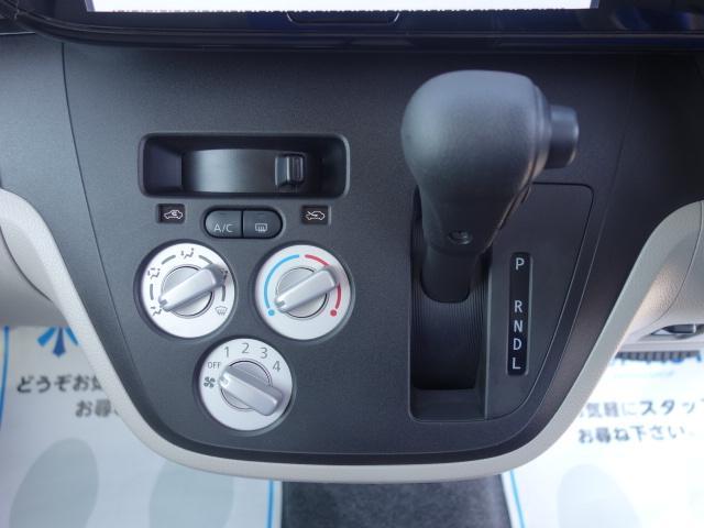 M e-アシスト 4WD 後期 ブレーキサポート 保証付(19枚目)