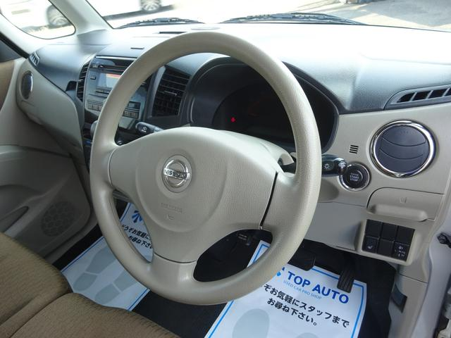 E 4WD CD 純正アルミ プッシュスタート 保証付(16枚目)