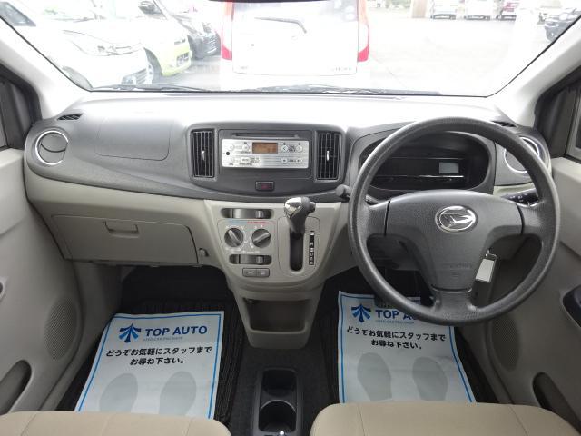 Xf 4WD CD アイドリングストップ キーレス 保証付(17枚目)