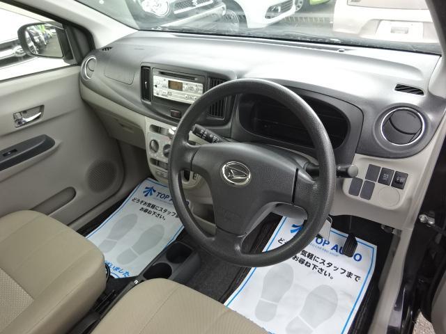 Xf 4WD CD アイドリングストップ キーレス 保証付(20枚目)