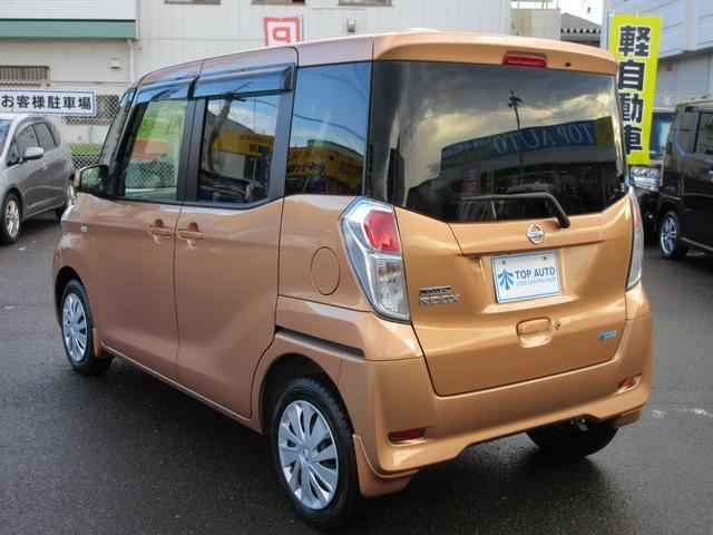 X 4WD ナビTV 電動スライドドア 全方位カメラ 保証付(13枚目)