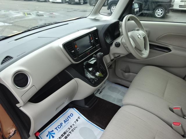 X 4WD ナビTV 電動スライドドア 全方位カメラ 保証付(14枚目)