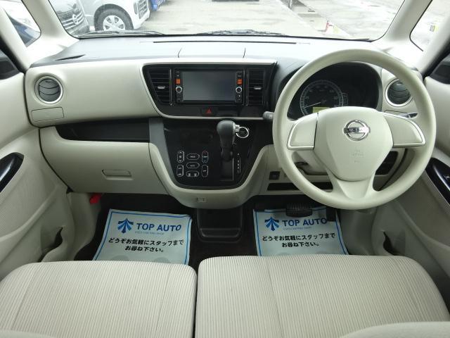 X 4WD ナビTV 電動スライドドア 全方位カメラ 保証付(15枚目)