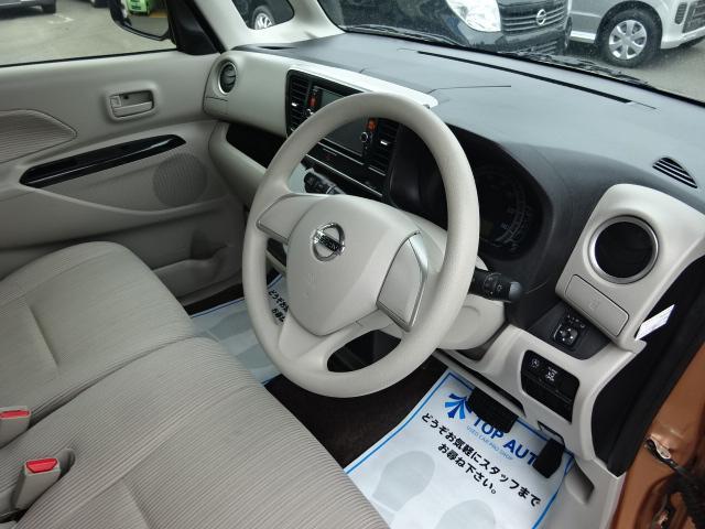 X 4WD ナビTV 電動スライドドア 全方位カメラ 保証付(16枚目)