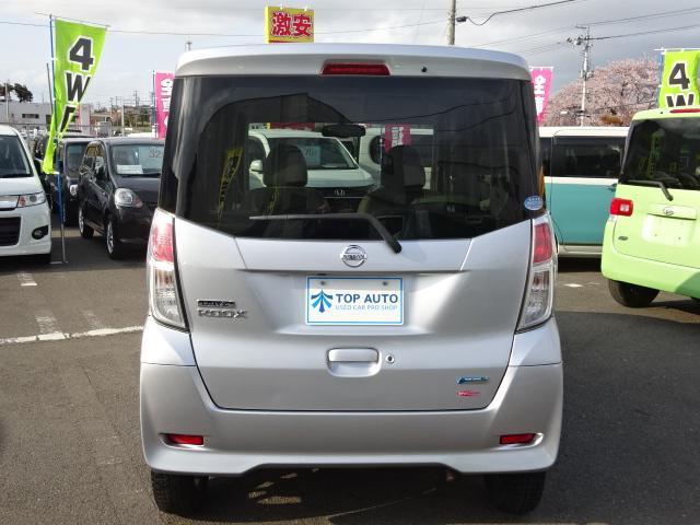X 4WD ワンオーナー 電動スライドドア CD 保証付(7枚目)