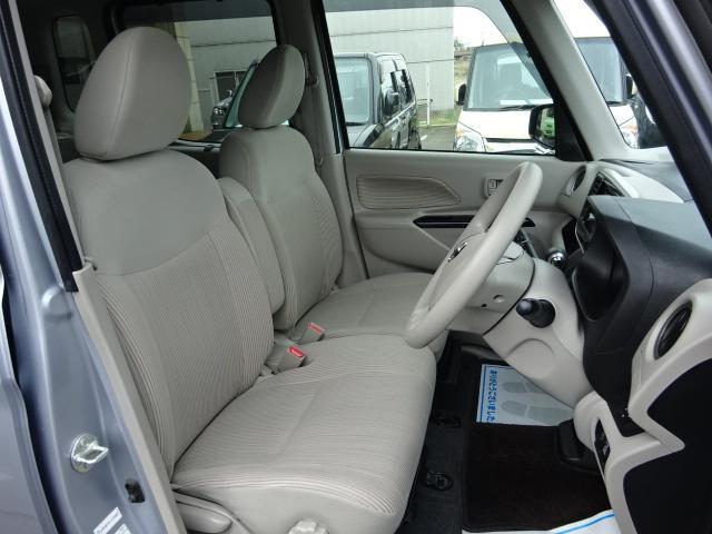 X 4WD ワンオーナー 電動スライドドア CD 保証付(17枚目)