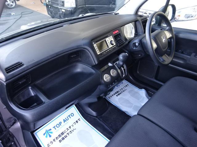 ディーバターボ 4WD タイミングベルト交換済 ETC 保証(14枚目)