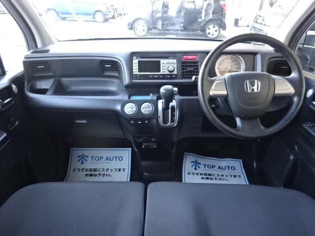 ディーバターボ 4WD タイミングベルト交換済 ETC 保証(15枚目)