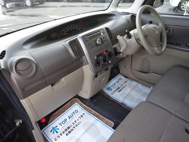 X 4WD 電動スライドドア CD ETC スマートキー(14枚目)