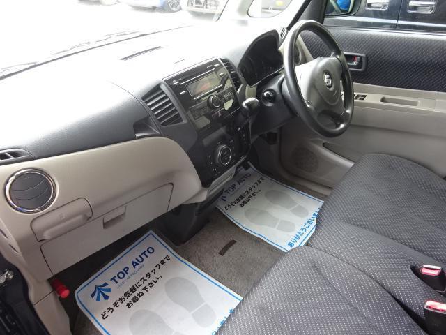 T 4WD ターボ 両側電動スライドドア ETC 保証付(14枚目)