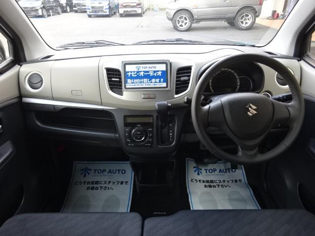 FXリミテッド 4WD スマートキー 純正エアロ 保証付(15枚目)