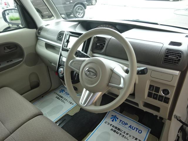 X 4WD 電動スライドドア ナビ スマートキー 保証付(16枚目)