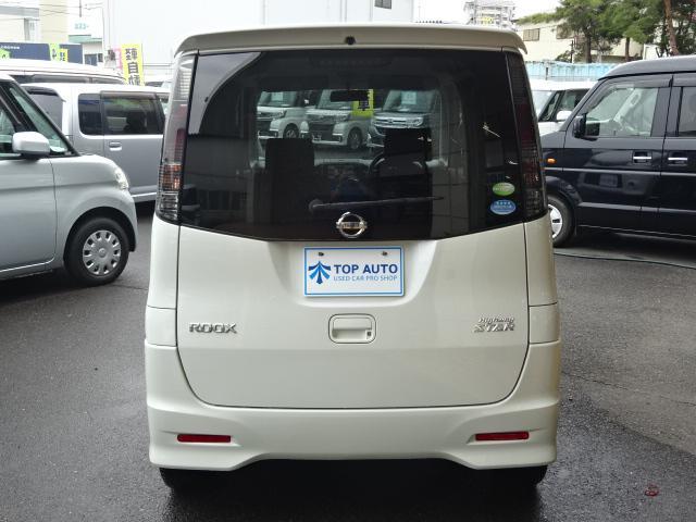 ハイウェイスター 4WD 電動スライドドア ナビ 保証付(7枚目)