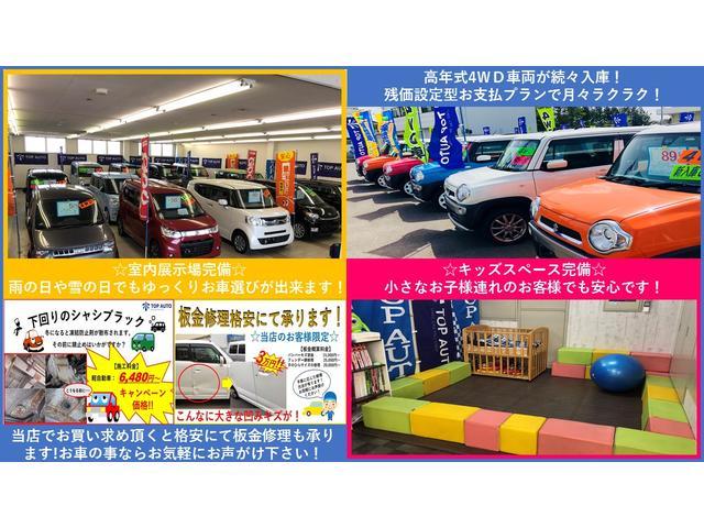 G・Lパッケージ 4WD 電動スライドドア CD 保証付(3枚目)
