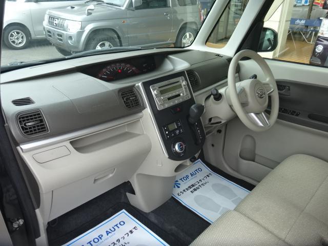 Xターボ SAII 4WD 電動スライドドア CD 保証付(14枚目)