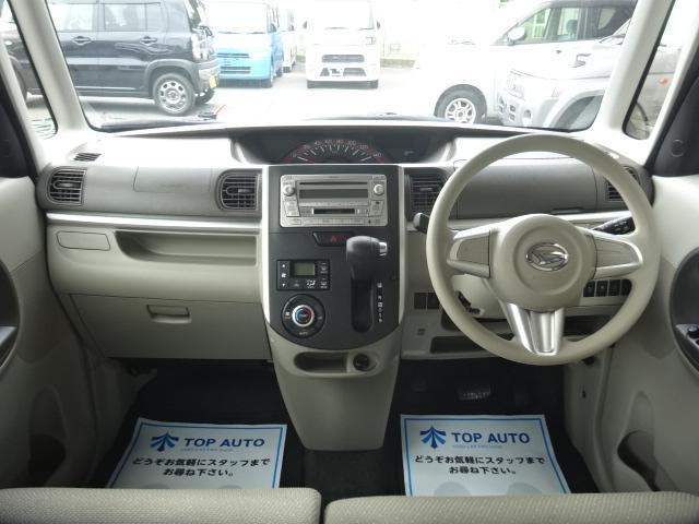 Xターボ SAII 4WD 電動スライドドア CD 保証付(15枚目)