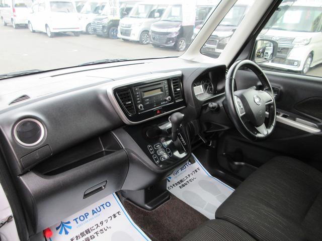 ハイウェイスター X Gパック 4WD 全方位カメラ 保証付(14枚目)