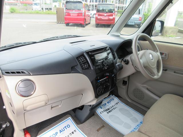 Gリミテッド 4WD CD スライドドア スマートキー 保証(14枚目)