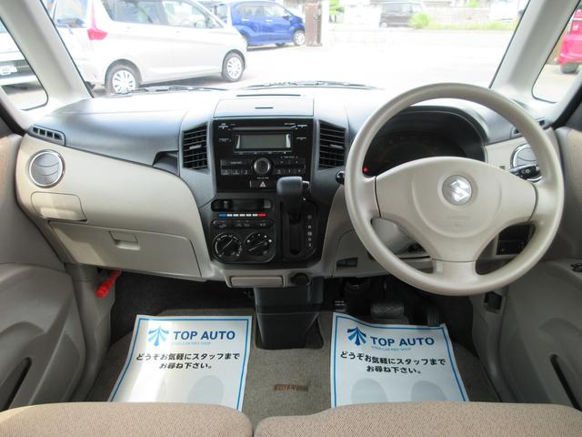 Gリミテッド 4WD CD スライドドア スマートキー 保証(15枚目)