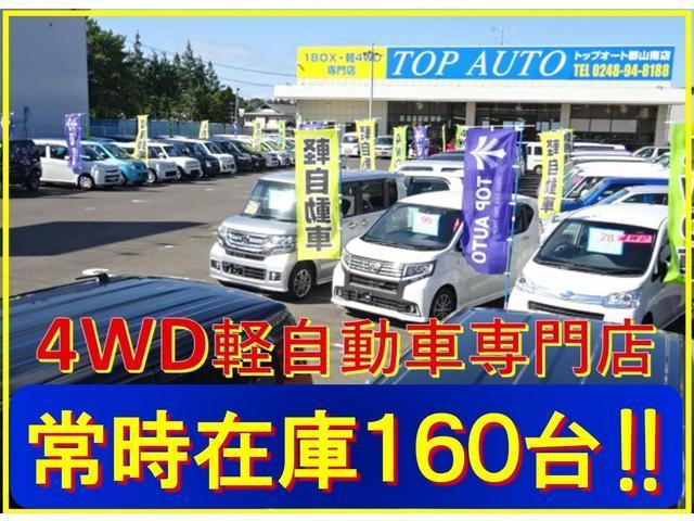 M 4WD キーレス CD シートヒーター 無修復歴 保証付(2枚目)