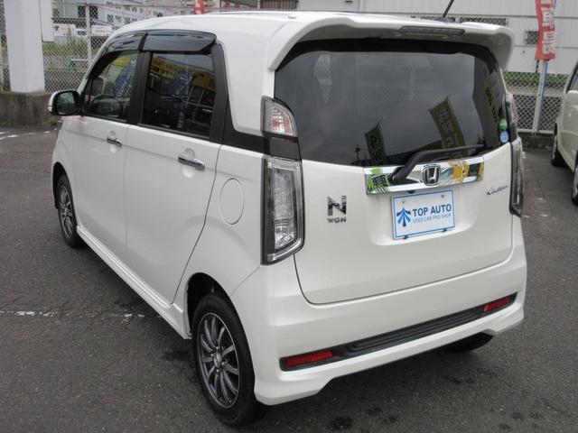 G・Lパッケージ 4WD プッシュスタート メモリナビ 保証(13枚目)